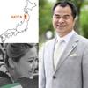 12/1 Noh Jesu1Dayセミナーin 秋田 開催のお知らせ❣️