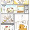 【犬漫画】保護犬の里親になる迷いと決断の日