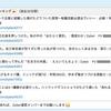 GASを使って、ChatworkにGoogle Analyticsのレポートを送信する