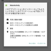 Armoris日記 Android app HTTP Reverse Shell編
