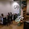 【オススメ5店】岩国(山口)にあるビストロが人気のお店