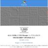 Googleローカルガイドの様子 表示回数1,000!と思ったら すぐ3,000!