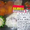 「MaxValu」(なご店)の「唐揚げ弁当」 321−161円(半額)