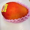 日本のスーパーに台湾マンゴー(愛文)が売っていたので食べてみた!