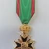 蒐集品を晒す-ベルギー王国軍 2級軍事十字章