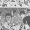 【東京喰種:re】150話のネタバレで赫子の正体が判明!人間と喰種の共存ルート確定か!?