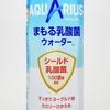 冬の水分補給とシールド乳酸菌で免疫力を高めたい「アクエリアス まもる乳酸菌ウォーター」はヨーグリーナに似た味で美味い