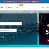 【海外系旅行予約サイトで航空チケット予約】Trip.comって?確認してみました!!
