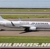 【JAL】ひなまつりフライト運航決定