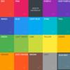 スライド等で便利な配色・カラーチャート・色見本の一覧