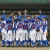 4月29日・5月1日 野球ドリームスカップ優勝!
