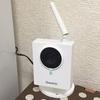 ペットカメラI-O DATE Qwatchレビュー