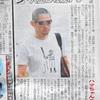 "<span itemprop=""headline"">★イチローTシャツ「人生は42歳から・・・」。</span>"