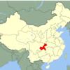 インターコンチネンタル重慶でスイートルームに無料アップグレードされた話