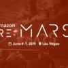 Amazon re:MARS参加レポート - Amazon社のAIやロボットへの取り組みを体感してきました