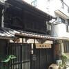 四間道の屋根神・「浅間神社」(西区)