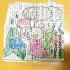 しんぶんの上におえかき(5歳)