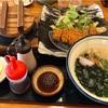 🚩外食日記(765)    宮崎ランチ   「海鮮茶屋 うを佐」★13より、【釜めしロースかつ御膳】‼️