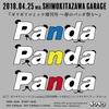 ギリギリコミック増刊号 ~春のパンダ祭り~@下北沢GARAGE
