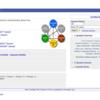 論文のメモ: トキシコゲノミクスのデータベースを生態毒性学に活用した例