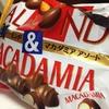 チョコレートが食べたい衝動