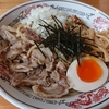 山形市 麺吉賞 ぶっかけらーめんをご紹介!🍜