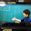 【高校数学】今週の積分#26【難易度★★★】