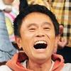 """『ダウンタウンDX』コロナ禍の""""カラオケ""""企画に批判「マイク使い回し?」"""