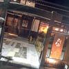 【静岡】袋井市の「珈琲屋らんぷ」へ初めていってみた!