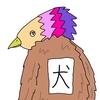 イツワリバード(パラレル生物図鑑)