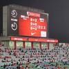 2020シーズンJ1第19節;浦和vs横浜FC(埼スタにて内部崩壊の進捗を確認する。。。)