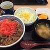 牛丼の吉野家をタイと日本で食べ比べ