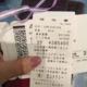 【実践】成田空港から羽田空港までのタクシー代は、金28,540円だった