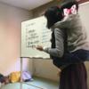 あまママdeクラス会議