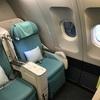 搭乗記 成田ー仁川往復 アシアナ航空と大韓航空のビジネスクラス