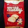 ミルキークリームクッキー!ホロホロとしたクッキーとほのかなミルキー風味なクッキー菓子