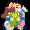 誕生日プレゼントを貰いました