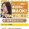 シティネットは東京都渋谷区渋谷1-20-26ユーエスト青山1階の闇金です。