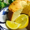 長崎産レモンの米粉のレモンシフォンケーキ