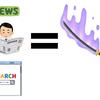 情報社会。情報は武器?!起業・ビジネスは情報から!情報には価値がある。最新情報