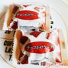 【ダイソー】そのチョコまみれ姿にグッとくる、1個50円の「チョコがけケーキ」。