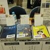 文学フリマ東京へ参加してきました