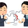 議論と餃子 餃子と議論 絶対今日のblogは適当に書いてやがる![毎日おもしろ!]