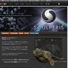 Sculptris Alpha 6 を使ってみよう