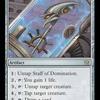 好きなカードを紹介していく。第百四十回「威圧の杖」