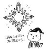 【ドラマ】切なすぎるよ〜(泣『白夜行』