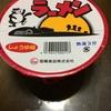 ポンちゃんラーメン しょうゆ味(カップ麺)