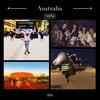 『🇦🇺《世界まとめ66》オーストラリアでストリートパフォーマーとして生きていく🇦🇺』