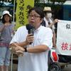 【落選運動】日本第一党13 党首らは過去、被爆者を誹謗中傷「被爆者特権」「原爆ドーム解体」【閲覧注意】