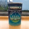 HIGH RAIL 1375限定(タカチホ)
